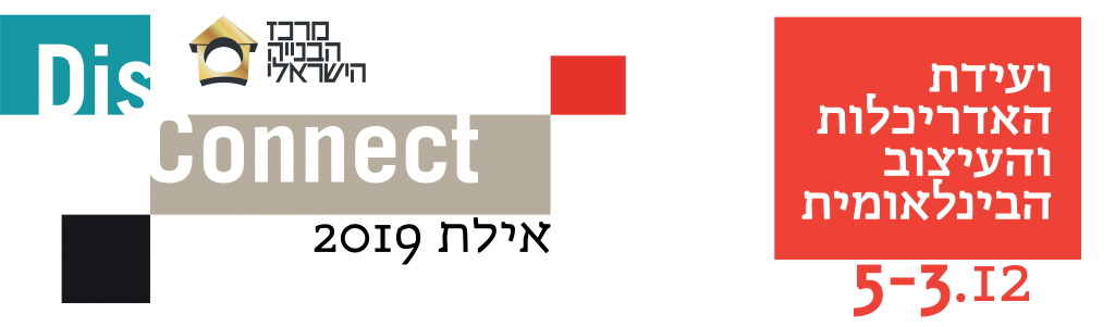 Logo_Disconnect_2019-01-1024x301